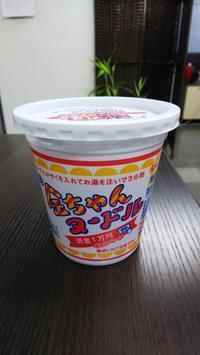 金ちゃんヌードル&チーズハンバーグ! - 白い羽☆彡の静岡県東部情報発信・・・PiPiPi♪