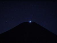 2020.11.14富士山と天体ショー(朝霧高原) - ダイヤモンド△△追っかけ記録