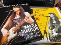 [日々雑感]11月18日竹内まりや『souvenir the movie 〜MARIYA TAKEUCHI Theater Live〜』Blu-rayが届いた。 - Suzuki-Riの道楽