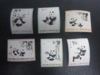 中国切手の買取なら買取専門店大吉高松店(香川県高松市)にご相談ください - 大吉高松店-店長ブログ