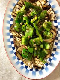 今年最後の夏野菜のグリルはマリネで【ゆるレシピあり】 - 幸せなシチリアの食卓、時々にゃんこ