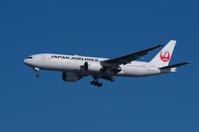 2020 1 14 浮島町公園から羽田空港着陸機を撮影 - kudocf4rの鉄道写真とカメラの部屋2nd