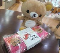 お土産メガネのノハラ京都ファミリー店遠近両用体験ブース - メガネのノハラ 京都ファミリー店 staffblog@nohara
