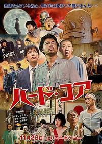 映画 - diary of NOTA