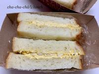 ラッグルッピの食パンで / 卵サンドイッチ弁当 - cha-cha-cháな時間