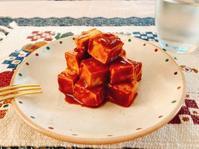 【雑穀料理】余った具材が美味しいおつまみに大変身!わさび味噌漬け豆腐チーズの作り方・レシピ【大豆】 - Tempota Cuisine