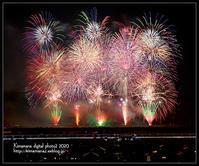 山陽新聞読者の写真コンテスト 2020年11月度 入賞 - 気ままな Digital PhotoⅡ