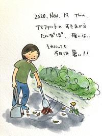 タンポポ - 一天一画   Yuki Goto