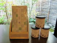 2020 抹茶クランチチョコレート - 茶論 Salon du JAPON MAEDA