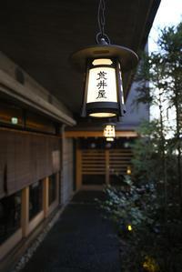 Go To Eat かながわ横浜で牛鍋 - X-T1やあれこれ