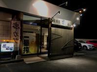 良酒屋 握 ( *˙ω˙*)و グー - テリトリーは高松市です。