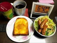 201119ブロ友さんと飲み電 - やさぐれ日記
