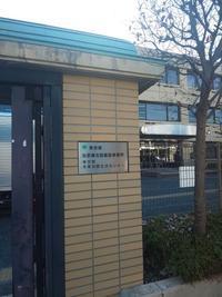 食品ロスをへらす❗️東京都消費生活センターで講座 - 料理研究家ブログ行長万里  日本全国 美味しい話