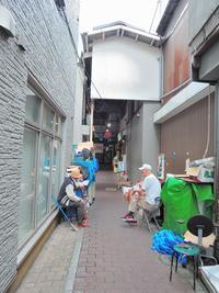 ある風景:Rokkakubashi@Yokohama #9 - MusicArena