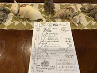 猫と干支の置物展 2020 - アオモジノキモチ