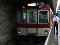 関西2dayパスを使い近畿圏を満喫する旅近鉄8110系 - 人生・乗り物・熱血野郎