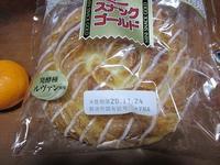 菓子パン - さかえのファミリー