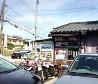 時差がありますが、休日ブログです(^○^) - 阿蘇西原村カレー専門店 chang- PLANT ~style zero~