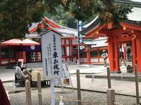 熊野速玉大社、那智の滝、熊野那智大社、青岸渡寺 - 青山ぱせり日記