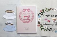 刺繍CDのご購入ありがとうございます&お客様の作品のご紹介です!今日も♡ - Atelier Chou