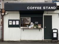 11月20日金曜日です♪〜お出汁を〜 - 上福岡のコーヒー屋さん ChieCoffeeのブログ