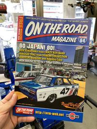 『 ONTHEROAD MAGAZINE Vol64 』が入荷致しました! - みやたサイクル自転車屋日記