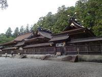 Kumano Hongu Grand Shrine 熊野本宮大社 - 熊野古道 歩きませんか? / Let's walk Kumano Kodo