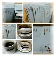 モラタメ暮らし【その25】『味の素AGF 森彦の時間 ドリップコーヒー』♪ - コグマの気持ち