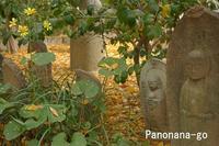 路線を漂う~お地蔵さまの秋~ - ちょっくら、そのへんまで。な日常。