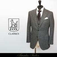 フォックスブラザーズ<クラシックス>のスーツ | オーダースーツ - オーダースーツ東京 | ツサカテーラー 公式ブログ