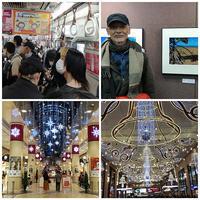 大阪心斎橋迄写真展を見に行きました - スポック艦長のPhoto Diary