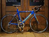 cannondale MULTISPORT 800 - KOOWHO News