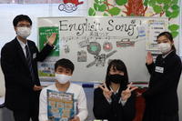 英語ソング実施!! - 興学社高等学院オープンキャンパスブログ