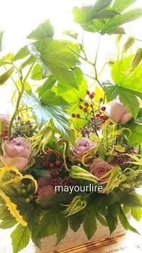 展示会のお花 - マユールのひとりごと