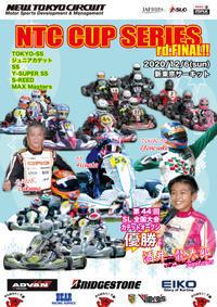 12/6(sun) NTC CUP SERIES FINAL!! - 新東京フォトブログ