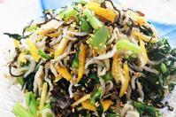 ■柚子香る常備菜【簡単5分!!大根葉メインで作る何に振りかけても美味しい一品です^^】 - 「料理と趣味の部屋」