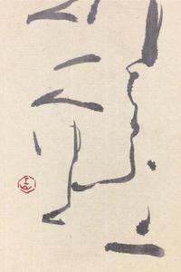 小雨、日曜「一」 - 筆文字・商業書道・今日の一文字・書画作品<札幌描き屋工山>