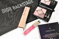 日本限定色のアイテムが…!Diorの人気アイテムをレビュー♡ - miiのコスメブログ
