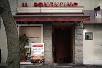 IL PONENTINO(イル ポネンティーノ)     東京都中央区銀座/イタリア料理 オステリア ~ 久々の銀ブラ その2 - 「趣味はウォーキングでは無い」
