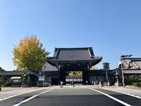 西本願寺の風景 - ライブ インテリジェンス アカデミー(LIA)