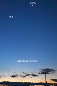 この日は‥‥『自宅から90km先の富士』 - 写愛館