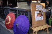「光の仏像展」 - ほぼ京都人の密やかな眺め Excite Blog版