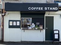 11月22日日曜日です♪〜こんな時間に〜 - 上福岡のコーヒー屋さん ChieCoffeeのブログ