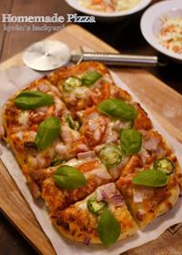 自家製ハムのピザに、窓際栽培のバジルをのせて - Kyoko's Backyard ~アメリカで田舎暮らし~