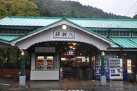 叡山電鉄・八瀬駅 - a&kashの時間。