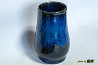 「ナマコ釉」 - 藍の郷