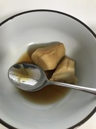 【料理】里芋をもらったので、煮た。煮物もたまにはいいな - MAKIFU Blog