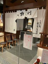 11月22日(日)/久しぶりに松川へ - Long Stayer