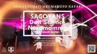 SACOYANS / Doit Science / Necomamma Live@NAVARO - 鴎庵