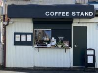 11月23日月曜日祝日です♪〜本日営業明日休業〜 - 上福岡のコーヒー屋さん ChieCoffeeのブログ